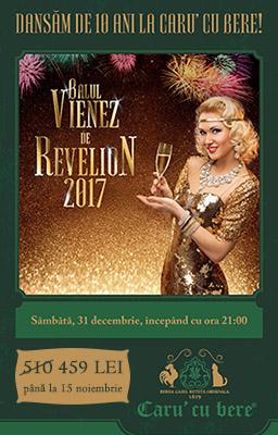 Oferta Revelion 2017 Caru cu Bere