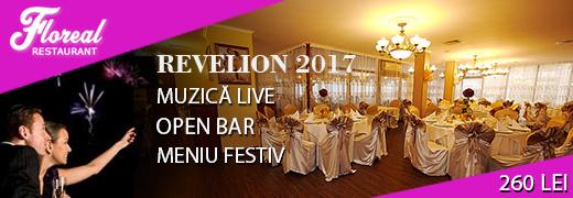 Oferta Revelion 2017 Hotel Yesterday