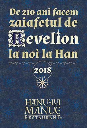 Oferta Revelion 2018 Hanu lui Manuc