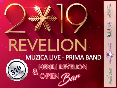 Oferta Revelion 2019 Plaza Ballroom