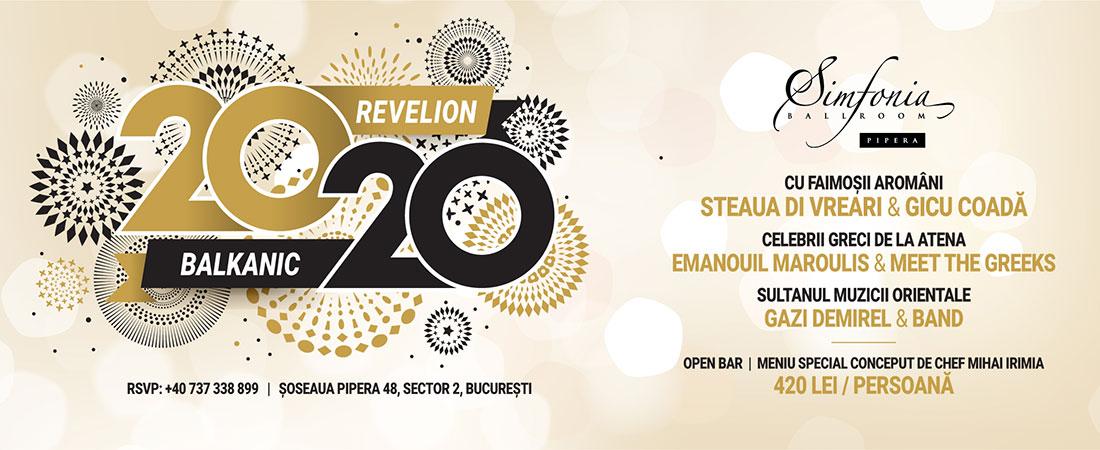Oferta Revelion 2018 Simfonia Ballroom