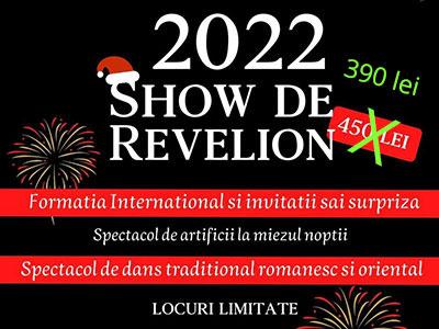 Revelion Bucuresti 2020 la  Events by Tonyo